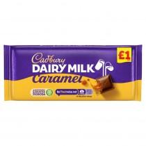 Cadbury Dairy Milk Caramel 16x120g