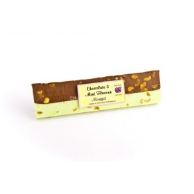 Chocolate Mint Nougat (Candy Co) 12 Count